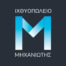 MIXANIOTIS-4TESSERA-SMALL